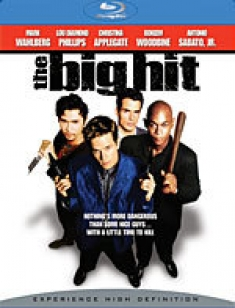 The Big Hit [Blu-ray Box Art]