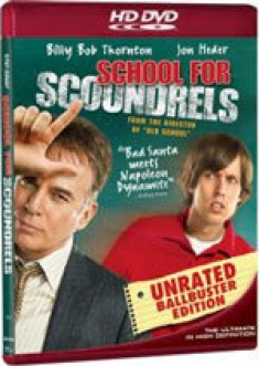 School for Scoundrels [HD DVD Box Art]