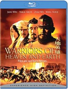 warriors box art