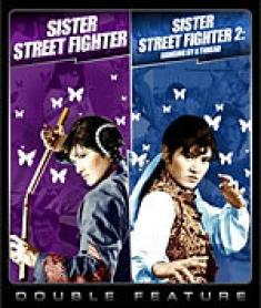 Sister Street Fighter/Sister Street Figher 2 [Blu-ray Box Art]