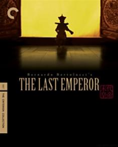 The Last Emperor [DVD Box Art]