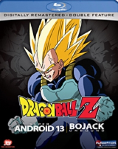 Dragon Ball Z: Super Android 13 / Bojack Unbound