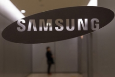 Samsung Offices