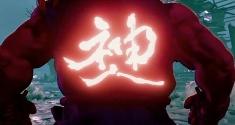 Street Fighter V Akuma
