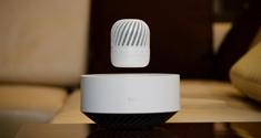 lg Levitating Portable Speaker
