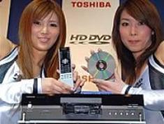 toshiba player models