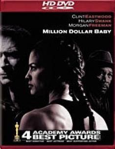 million dollar baby hd-dvd