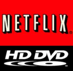 Netflix HD-DVD Combo Logo