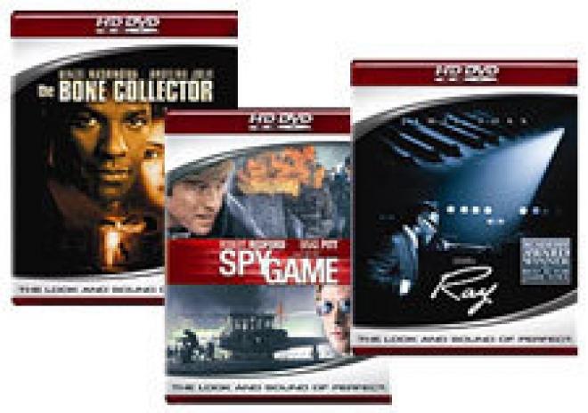 Universal August 2006 HD DVD Box Art