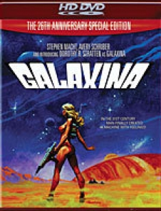 Galaxina [HD DVD Box Art]