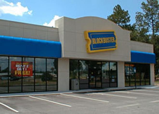 blockbuster store smaller