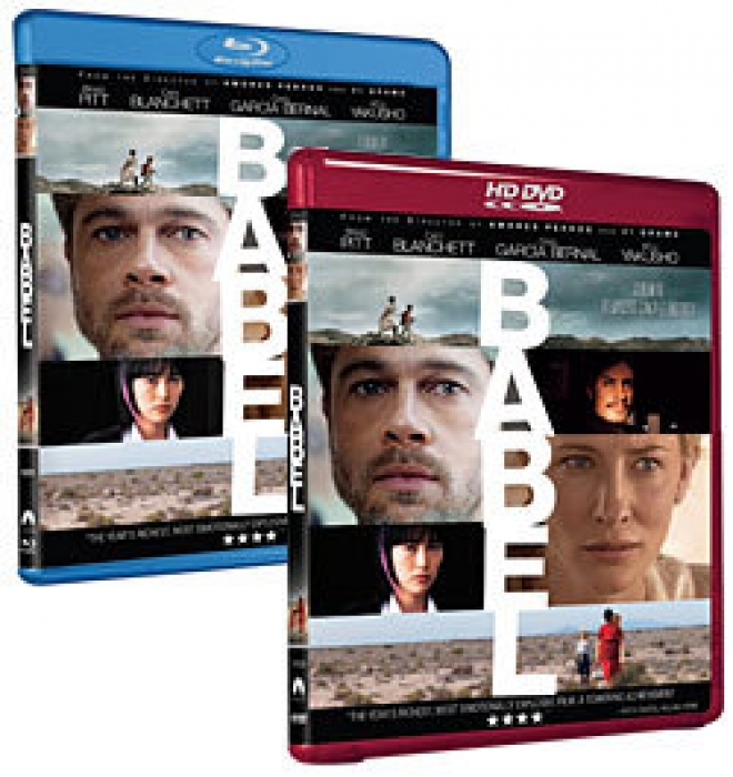 Babel [HD DVD, Blu-ray Box Art]