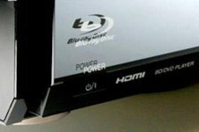 Panasonic DMP-BD10