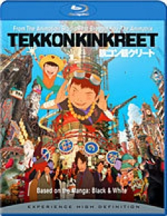 Tekkonkinkreet [Blu-ray Box Art]