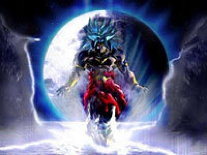Dragon Ball Z: Broly