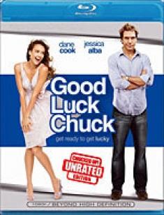 Good Luck Chuck [Blu-ray Box Art]