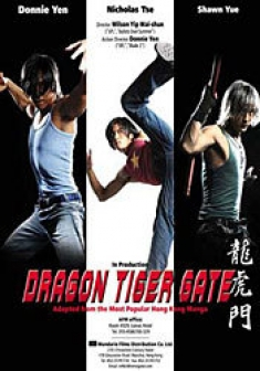 Dragon Tiger Gate [Movie Poster]