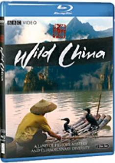 Wild China [Blu-ray Box Art]