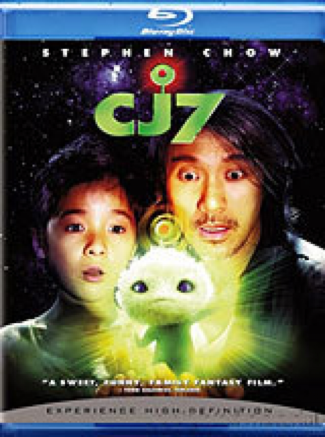 CJ7 [Blu-ray Box Art]