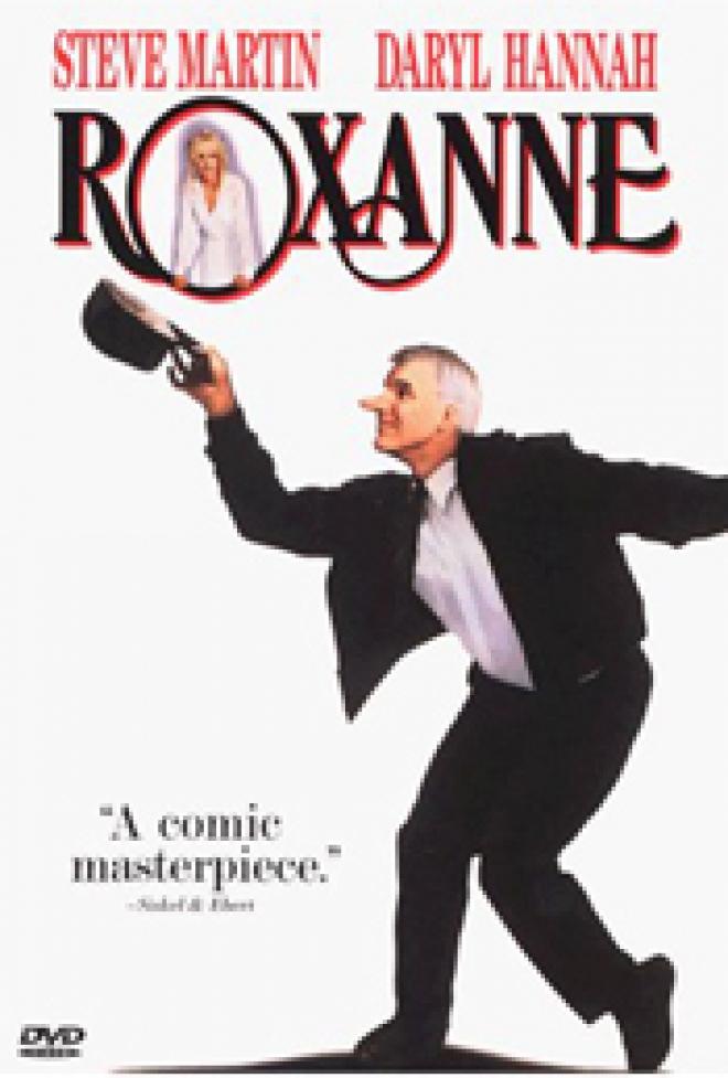 Roxanne [DVD Box Art]