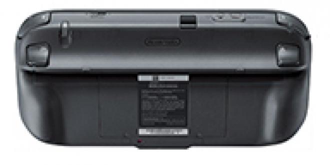 Wii U GamePad Rear