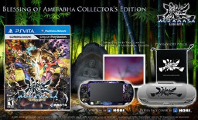 'Muramasa Rebirth' Limited Edition