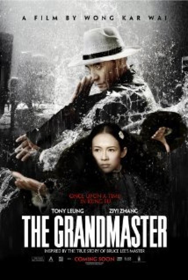 Wong Kar Wai's 'The Grandmaster'