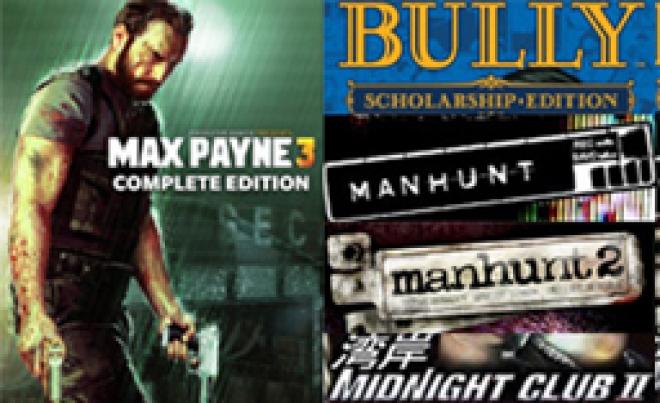 Max Payne 3, Rockstar Bundle