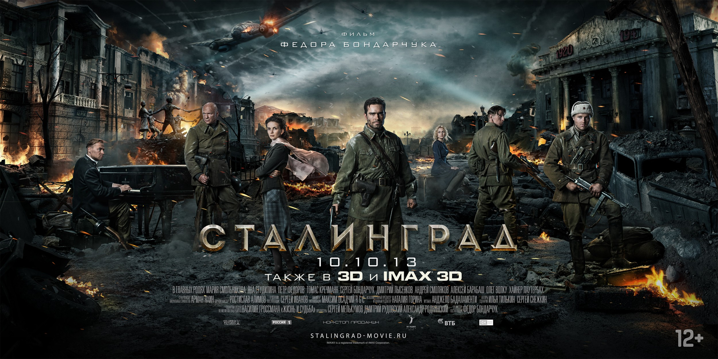 The film is a Russian director is considered one of the favorites of the Cannes Film Festival 15.05.2014 27