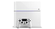 White PS4 Destiny PlayStation Console Bundle