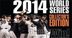 World Series News