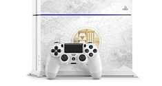 Limited Edition Destiny: The Taken King PS4 Bundle news
