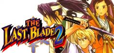 The Last Blade 2 News